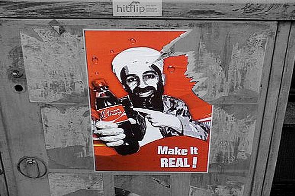 Braquage de la publicité par les terroristes